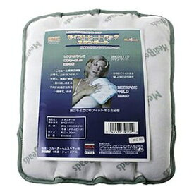 「温湿熱パック」モイストヒートパック(MOIST HEATPACK) スタンダード(家庭用) 温冷両用タイプ