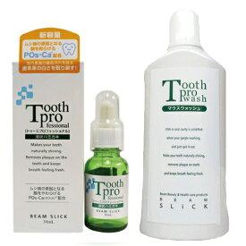「あす楽対応商品」「お得セット」「ビームスリック」トゥースプロウォッシュ(Tooth Pro wash)500mL+トゥースプロフェッショナル(tooth professional) 30mL【smtb-s】