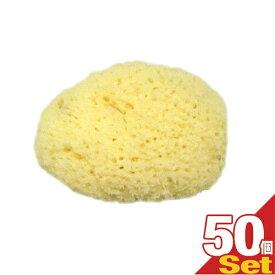 「業務用」「天然スポンジ」ユタカ 天然海綿スポンジ(NATURAL SEASPONGE ナチュラル・シースポンジ)(約4〜5cm) 50個セット
