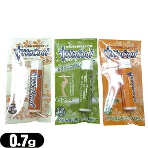 「ネコポス送料無料」「タバコ用アロマパウダー」ビタクール(Vita Cool) 0.7gx1個(バニラ・シトラス・マンゴーから選択) 【ネコポス】【smtb-s】