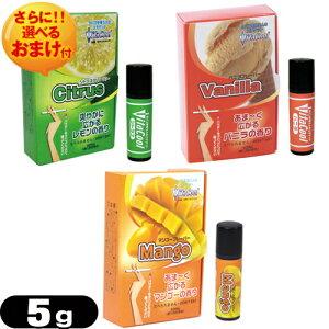 「ネコポス送料無料」「さらに選べるおまけ付き」「タバコ用アロマパウダー」ビタクール(Vita Cool) 5gx1個(バニラ・シトラス・マンゴーから選択)【ネコポス】【smtb-s】