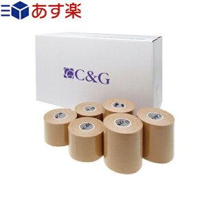 「あす楽対応商品」「キネシオロジーテープ」C&G キネシオロジーテープ(C&G Kinesiology Tape) - 37.5mm・50mm(5cm)・75mmの3サイズ。コストパフォーマンスが高いキネシオテープ。医療系粘着剤使用し、