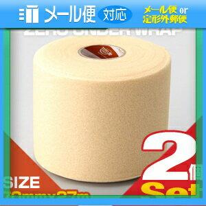 「定形外郵便送料無料」「テーピングテープ」ユニコ ゼロテープ ゼロアンダーラップ テープ(UNICO ZERO UNDER WRAP TAPE) 70mmx27mx2巻 【smtb-s】