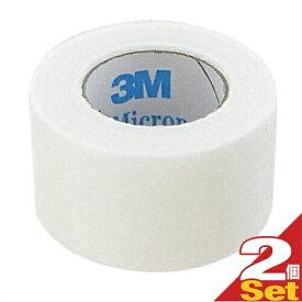 「あす楽発送 ポスト投函!」「送料無料」3M マイクロポアーサージカルテープ ホワイト 1530-1(非伸縮固定テープ)(全長9.1mx幅2.5cm) x2巻 - やわらかく通気性にすぐれた、かぶれにくいテープ。傷あとの保護・まつげエクステの施術【ネコポス】【smtb-s】