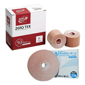 「あす楽対応商品」「テーピングテープ」ユニコ ゼロテープ ゼロテックス キネシオロジーテープ(UNICO ZERO TEX) 50mmx5mx6巻入り+業務用 キネフィット キネシオロジーテープ(KINESIOLOGY TAPE) 撥水タイプ(5.0cmx33mx1巻入り)セット+さらに選べるおまけ付き