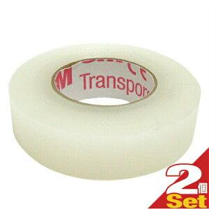 「使いやすいプラスティックタイプ」3M トランスポアー サージカルテーププラスティック(半透明) (全長9.1mx幅1.25cm) x2ロール