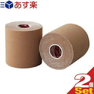 「あす楽対応商品」「テーピングテープ」ユニコ ゼロテープ ゼロテックス キネシオロジーテープ(UNICO ZERO TEX KINESIOLOGY TAPE) 75mmx5mx2巻