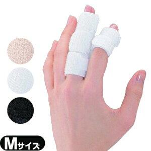 「指関節固定サポーター」「ダイヤ工業(DAIYA)」bonbone ユビット [Mサイズ]