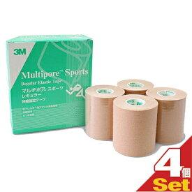「あす楽対応商品」「住友3M」マルチポアスポーツ レギュラー(伸縮固定テープ)75mmx5m 4巻 (SQ-298D)