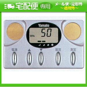 ポケナビ2 内臓脂肪算出機能付 カード型体脂肪計(SN-245)