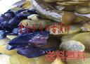 無添加 漬物 キュウリとナスの古漬け 750g 古漬け ぬか漬け 糠漬け 昭和ホンポ 乳酸菌 ヌカ漬け 送料無料