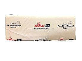 フォンテラ社 グラスフェッドバター 業務用5kg 冷凍 無塩
