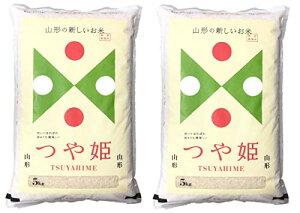 山形県産 特別栽培米 減農薬 特A 1等米 白米 令和2年度産 つや姫 (無洗米5kg×2)