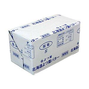 よつ葉乳業 北海道 業務用 よつ葉バター 加塩 450g