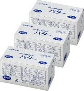 カルピスバター 有塩 450gx3個セット 業務用 バター