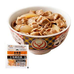 吉野家 牛丼 冷凍 ミニ牛丼の具 80g × 30袋 セット レンジ ・ 湯せん調理OK