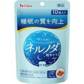 送料無料 ネルノダ 粒タイプ10袋 12g [機能性表示食品]