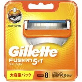 【送料無料】ジレット フュージョン5+1 マニュアル 髭剃り 替刃 単品 8コ入【ポスト投函】