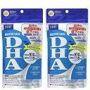送料無料 DHC DHA 60日分 240粒 (2袋)【機能性表示食品】