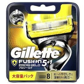 送料無料 ジレット フュージョン5+1 プロシールド 替刃 8個入(1パック)