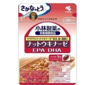 【送料無料】小林製薬の栄養補助食品 ナットウキナーゼ EPA DHA 約30日分 30粒(1袋)