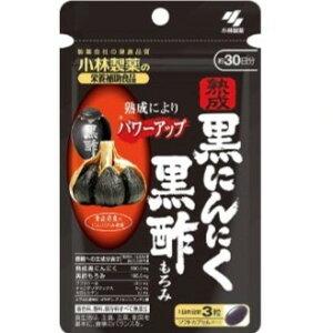 【送料無料】小林製薬の栄養補助食品 熟成黒にんにく 黒酢もろみ 約30日分 90粒(1袋)
