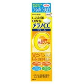 【送料無料】メラノCC 薬用しみ・そばかす対策 保湿クリーム Wのビタミン配合 (23g) × 1個