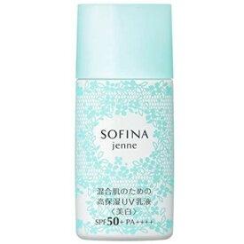 【送料無料】【SOFINA jenne】ソフィーナ ジェンヌ 混合肌のための高保湿UV乳液 (美白) 30ml [日中用乳液] 1個