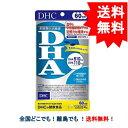 【送料無料】 DHC DHA 60日分 240粒 【機能性表示食品】