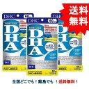 【送料無料】 [セット品] DHC DHA 60日分 240粒 【機能性表示食品】3袋セット