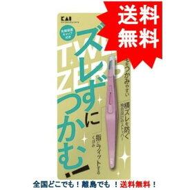 【貝印】KQ-3214 ズレずにつかむ 毛抜き (ピンク) × 1個 【送料無料】