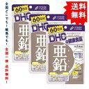 【 DHC 】ディーエイチシー 亜鉛 60日分(60粒)【栄養機能食品】(3袋セット)【送料無料】