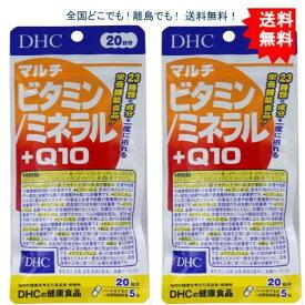 【2個セット】DHC マルチビタミン/ミネラル+Q10 20日分 100粒入 【送料無料】