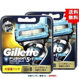 【大容量パック】ジレット フュージョン5+1 プロシールド クール 替刃 (8コ入) × 2個セット 【送料無料】