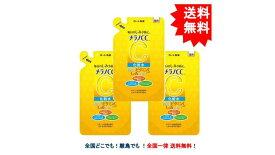 【 Rohto 】 ロート製薬 メラノCC 薬用 しみ 対策 美白化粧水 つめかえ用 (170mL) × 3袋 【送料無料】