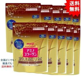 お届け約1週間 meiji アミノコラーゲン プレミアム 196g 【10袋セット】【送料無料】