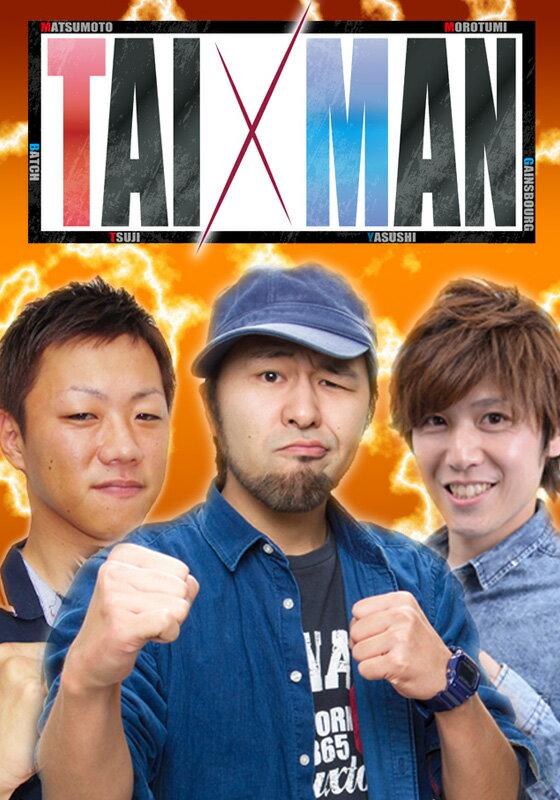 TAI×MAN #82 「SLOTバジリスク〜甲賀忍法帖〜III」(後半戦)【動画配信】
