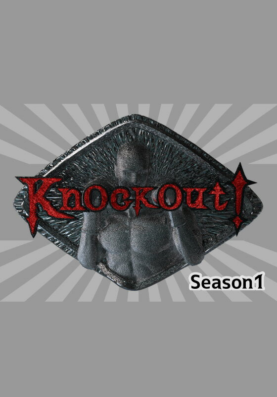 Knockout! Season3 #3【動画配信】