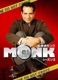 名探偵モンク シーズン2 第11話 おかしな兄弟【動画配信】
