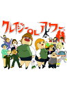 クレイジーOLアワー episode2〜episode8【動画配信】