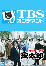 サラリーマン金太郎【TBSオンデマンド】 Fight.6 「ダチは命!」【動画配信】