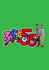 ふらっと5(ファイブ) #75【動画配信】