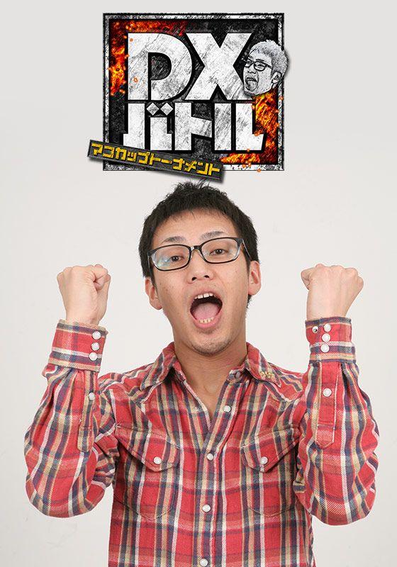 DXバトル〜マコカップトーナメント〜 #41【動画配信】