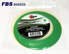 FBSカスタムテープ プロバンド ファインライン グリーン 48505 1.6mm PRO 塗装 塗料 ペイント 塗装用品 TAPE テープ マスキングテープ 車 バイク 建築 カラー デザイン アート