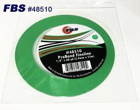 FBSカスタムテープ プロバンド ファインライン グリーン 48510 3.2mm PRO BAND FINELINE GREEN