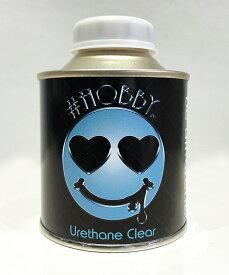 ホビー専用1液型ウレタンクリアー プラモデル ホビー クリアー 塗料 塗装 ペイント カラー