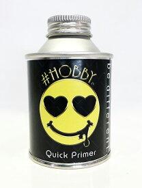 ホビー専用速乾プライマー ホビー プラモデル 密着剤 塗料 ペイント 塗装