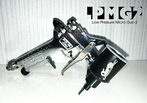 ロープレッシャーマイクロガン2 エアーガン ペイントガン ホビー プラモデル 塗装 塗料 ペイント スプレーガン カラー ファッション ART デザイン アート カスタムカラー