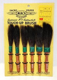 マックブラシシリーズ 20-6本セット MACK BRUSH SERIES A SET OF 6PICS OF 20 SERIES