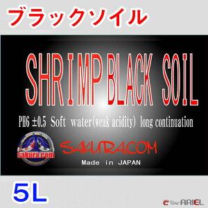 ブラックソイル BLACK SOIL 5L